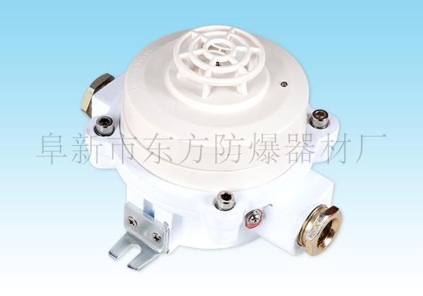防爆感温探测器