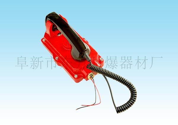 防爆工业消防电话