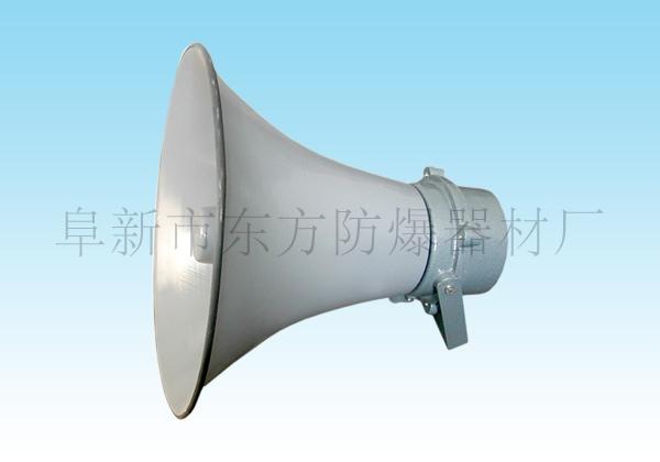 防爆扬声器