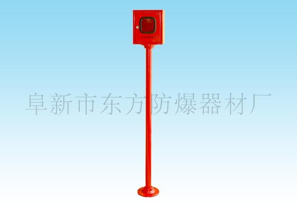 立柱式防雨箱