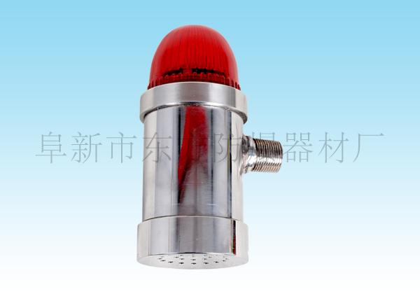 火灾报警控制器送来的控制信号启动声光报警电路防爆手报